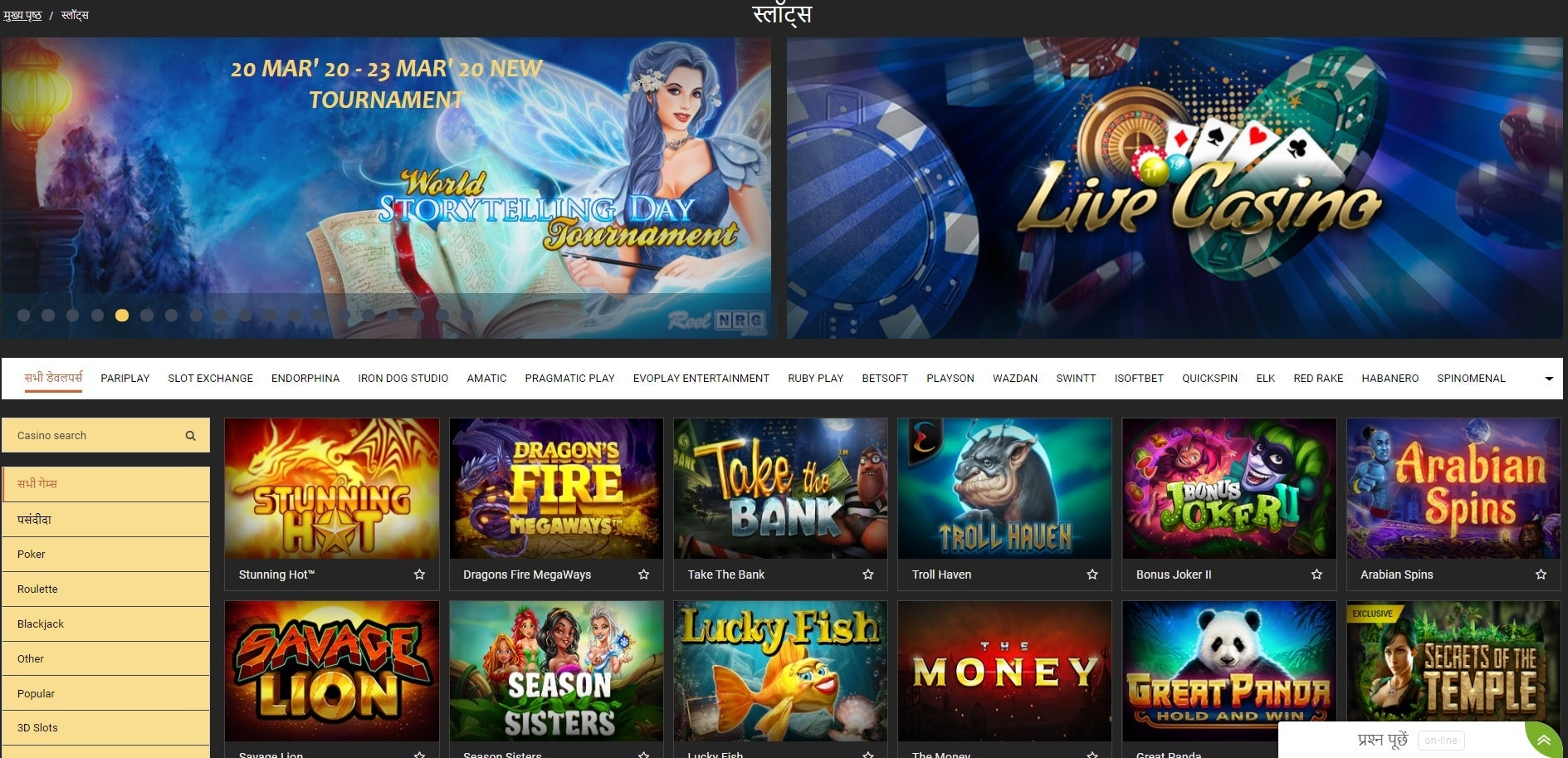 Best Paying Slots - Online Slot Machines Which Buy Best